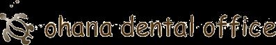 ohana dental office|江東区東陽町の歯医者・歯科
