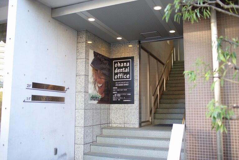 1階入り口